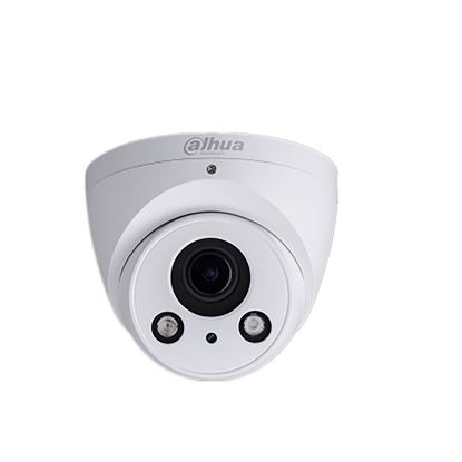 Picture of DAHUA 4MP WDR IR Turret IP Camera, H.264+/H.264 dual-stream encoding