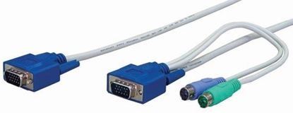 Picture of REXTRON 3m, 3-to-1 PS2 KVM Switch Cable All in one HD DB15