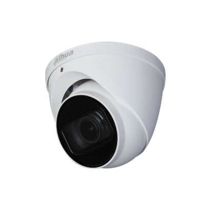 Picture of DAHUA 5MP Starlight HDCVI IR Eyeball Camera. 120dB true WDR.