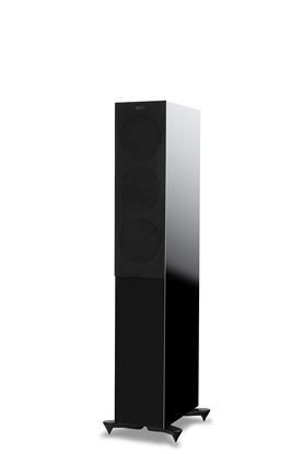 Picture of KEF Microfibre Grilles to fit KEF R5. Colour - Black. SOLD AS A PAIR