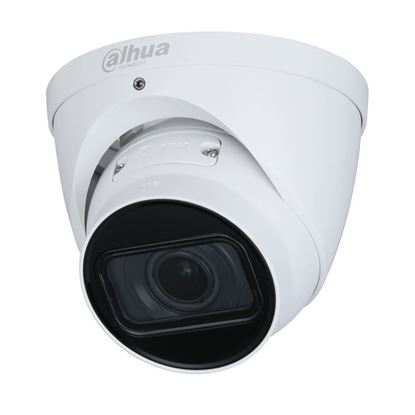 Picture of DAHUA 4MP WDR IR WHITE Starlight Turret Network Camera.2.7-13.5mm