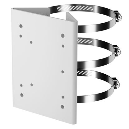 Picture of HONEYWELL 60 Series PTZ Pole Mount Bracket for HC60WZ2E30, White.
